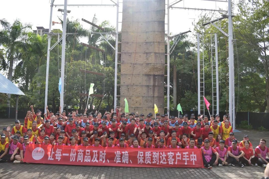 【活动回顾】兴盛优选惠州东岸拓展之旅圆满结束!