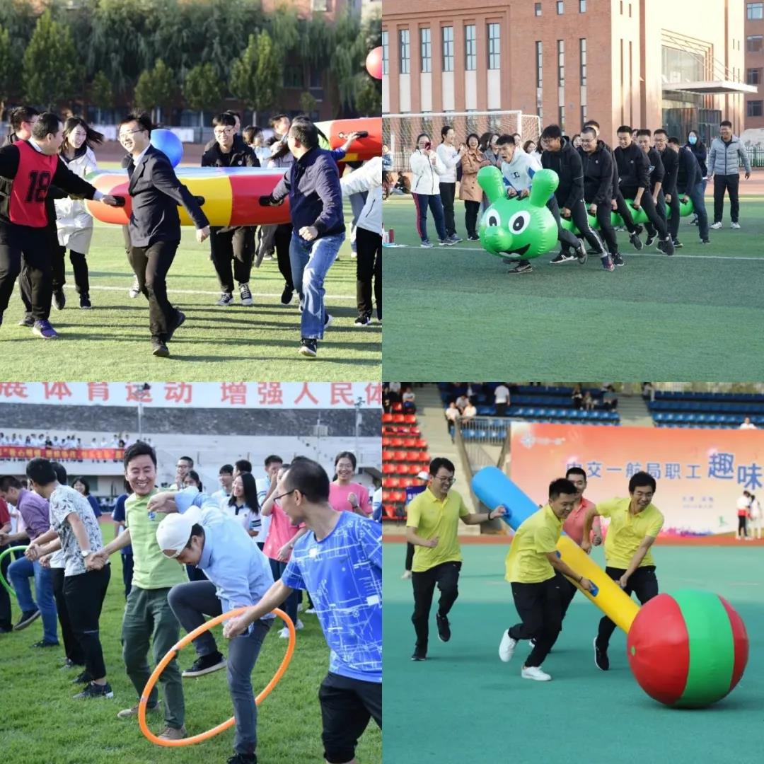 【秋季趣味运动会】你需要一场秋季趣味运动会!